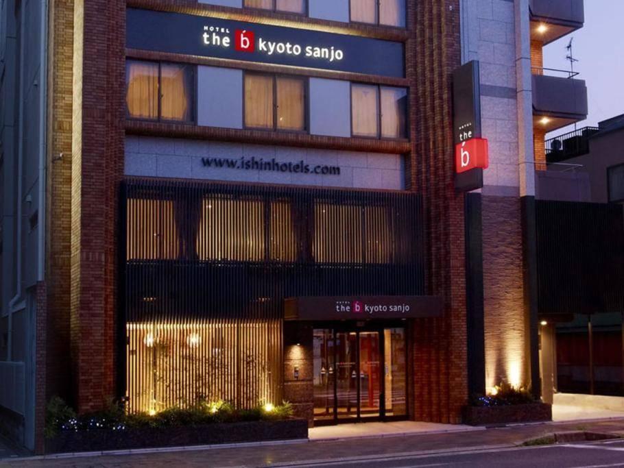 京都三条 b 酒店 Twin Standard