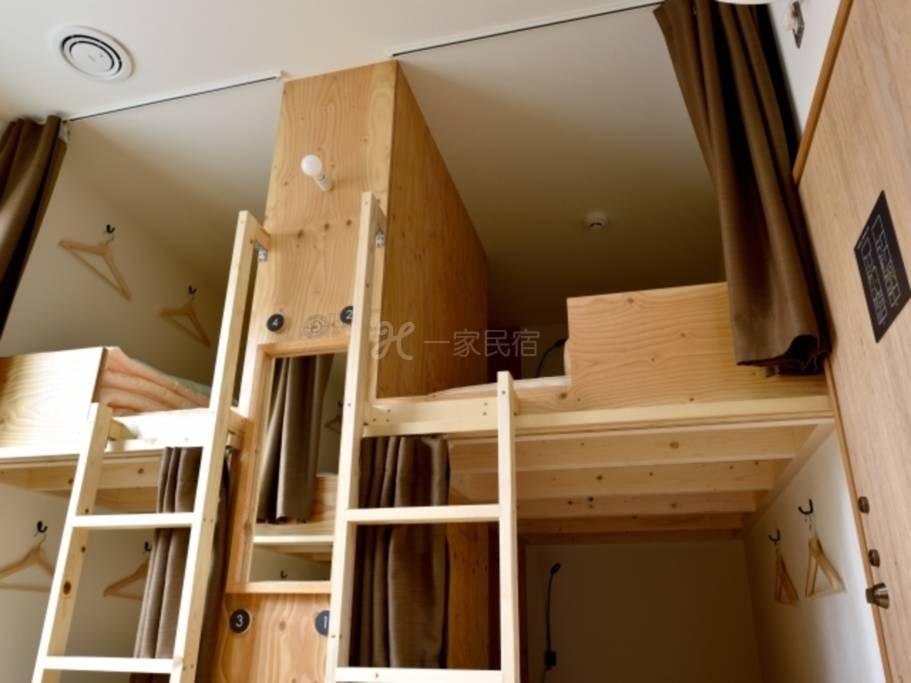 MITSUWAYA「男女共用」宿舍(8名客房) 可使用8张床铺中其中1张「早鸟特惠」30日前事先预约享优惠价入住