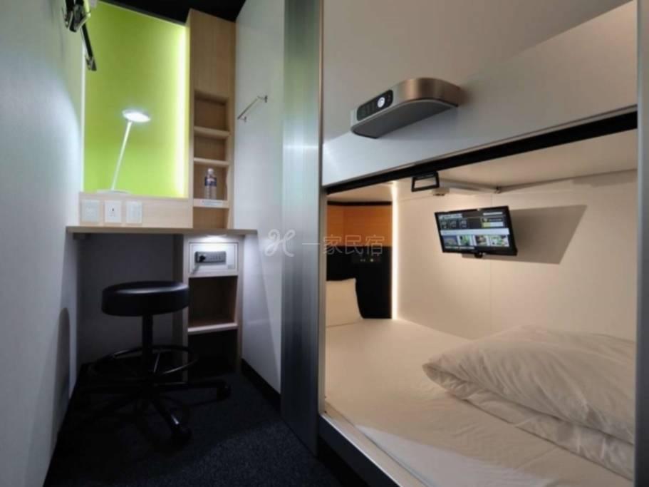 东京五反田全球胶囊旅馆男性専用标准下铺【早鸟28】提早预约即享优惠方案