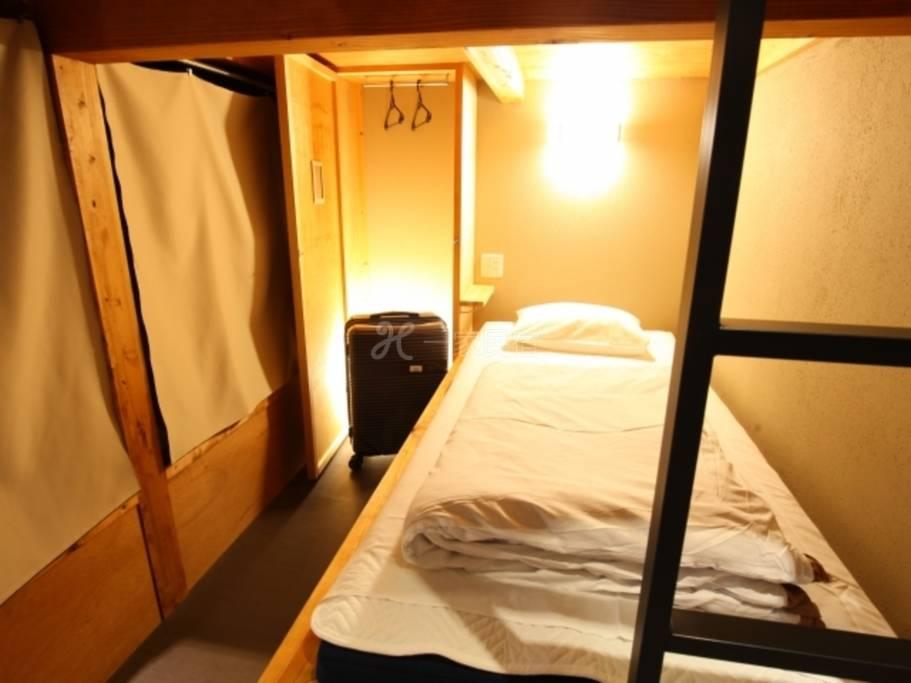 Fairfield House宿舍床位一般方案(附简单的早餐)
