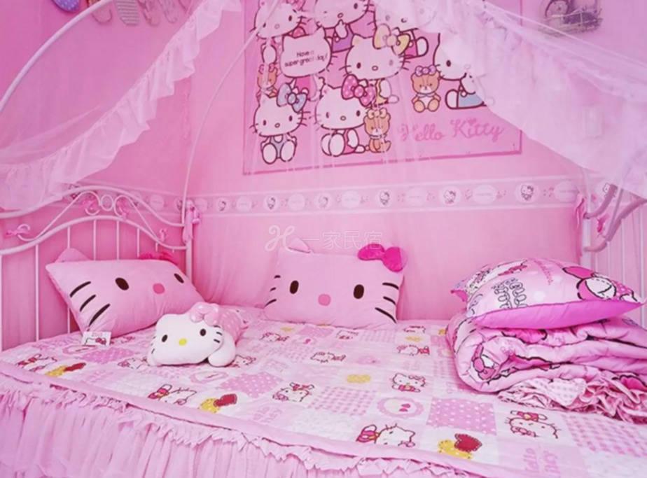 粉色双人间  hello kitty