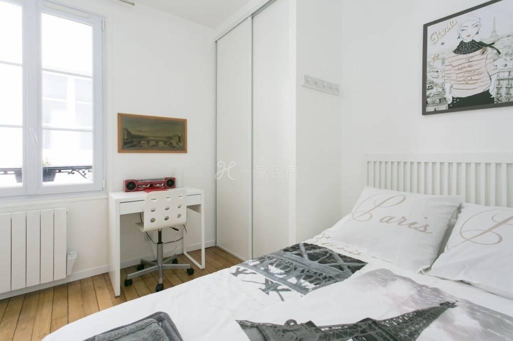 巴黎清静小屋1 室1厅,近14区