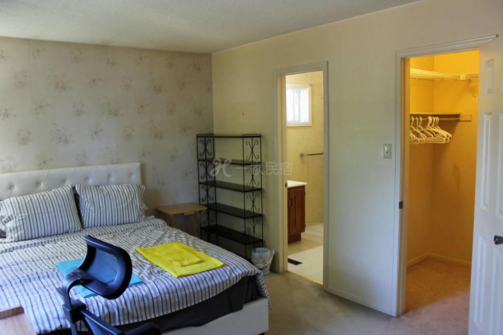 多伦多套房主卧室,免费无线上网和停车场