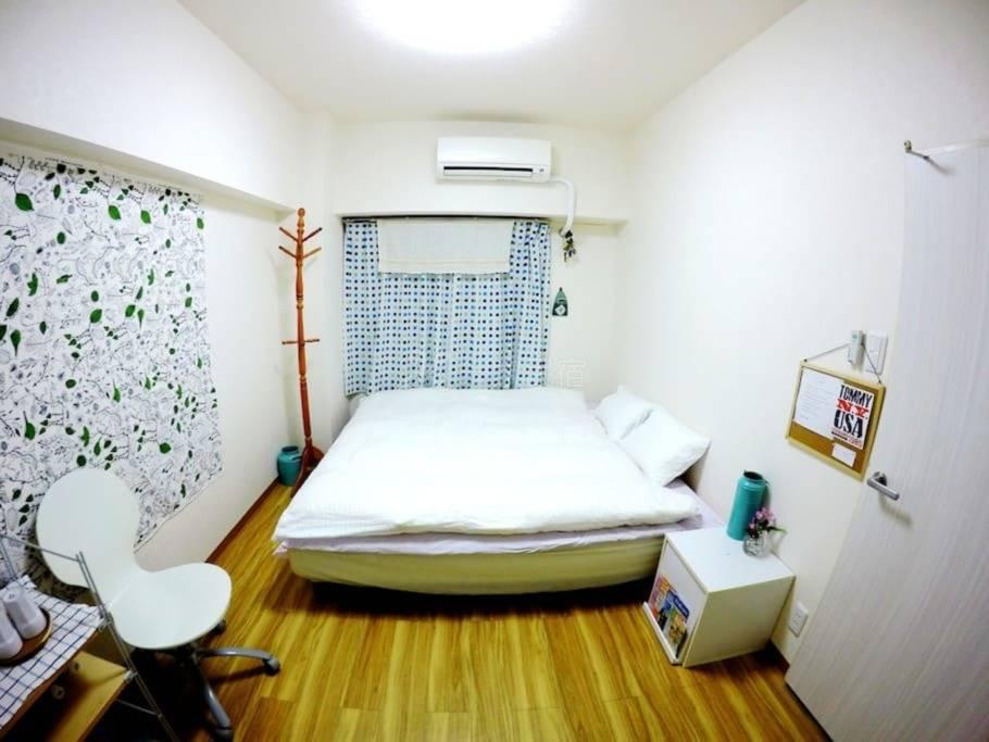 东京丸子家庭旅馆