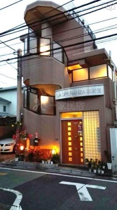 106新宿和室(新宿的家)