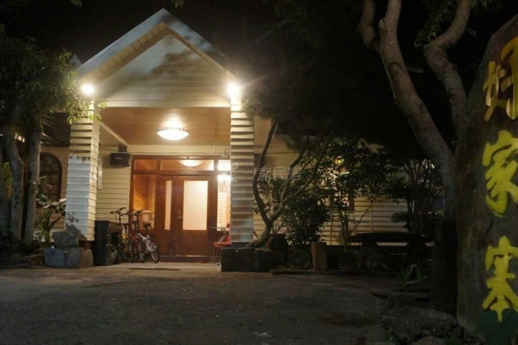 清境好家寨浪漫双人房空间大!温馨装饰小木屋设计。