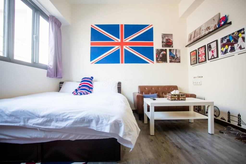 英國藍雙人房