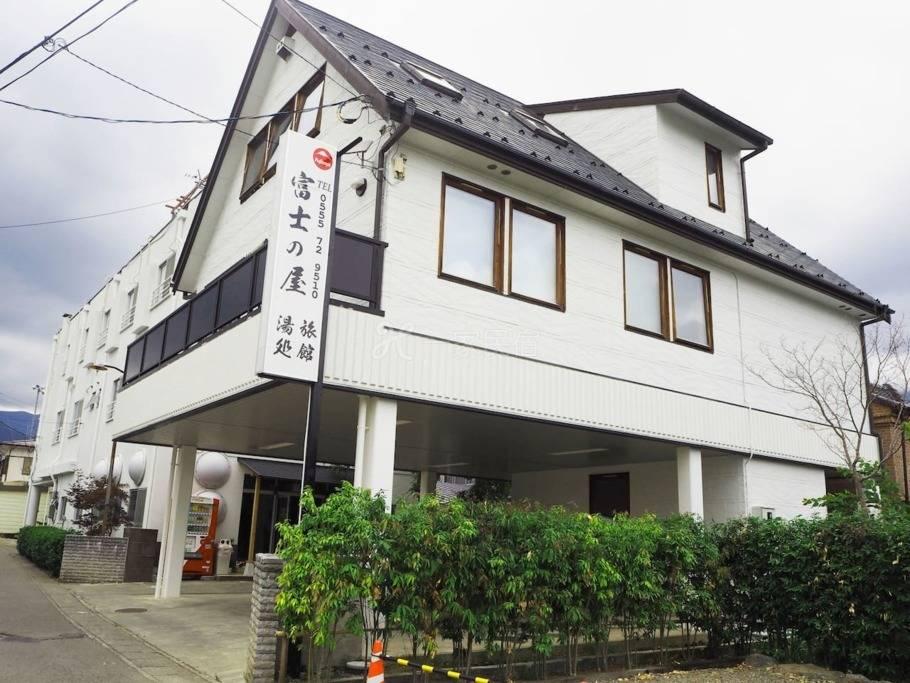可观富士山!和室双人房 B馆202【富士之屋旅馆】