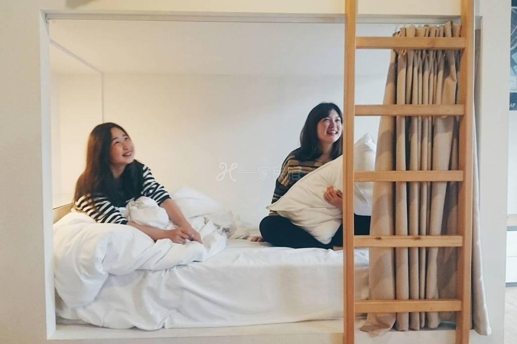 CozyHouse六人房床位含早餐(近花莲火车站)