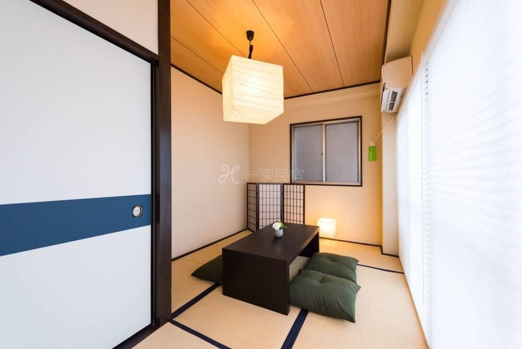 #全新装修!宽敞明亮日本传统和室公寓!Free Wifi! 402