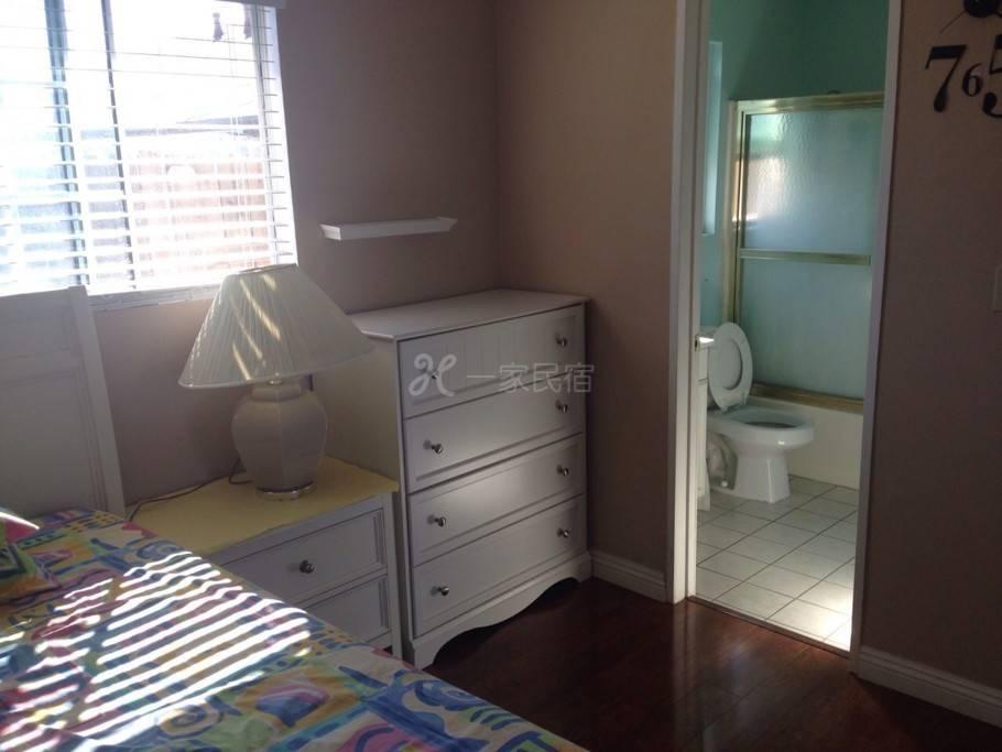 幽静明亮套房 独立卫生间