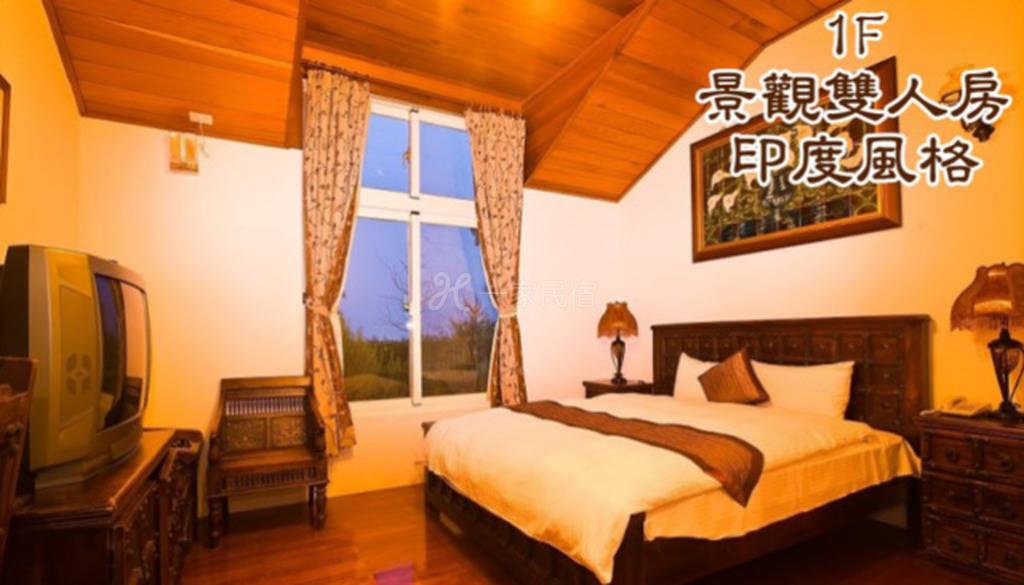 新竹--山上人家 1F景观双人房印度风格
