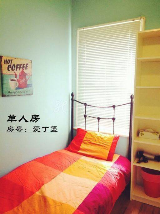 英国伦敦李公馆华人旅馆,单人房【爱丁堡】