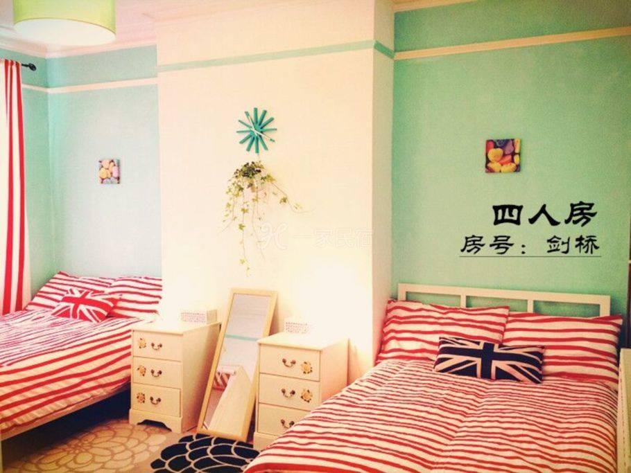 英国伦敦李公馆华人旅馆,双床房【剑桥】