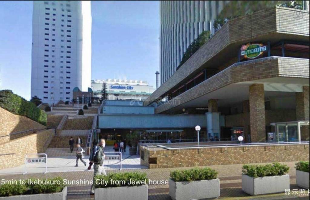机场大巴直逹公寓楼下,B1东池袋站入口