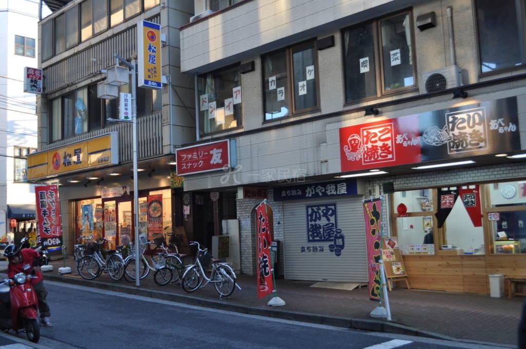 桜枫女子会馆3号馆  8人用C (女子8宿舍)
