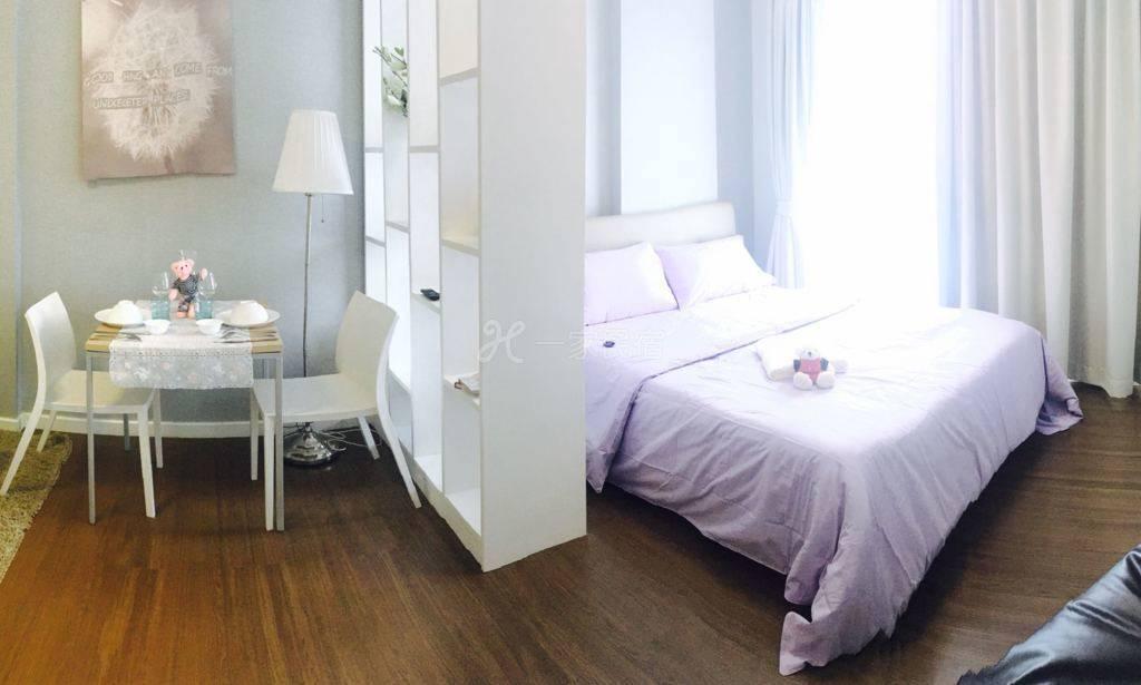 小清新公寓+免费24小时线上导游