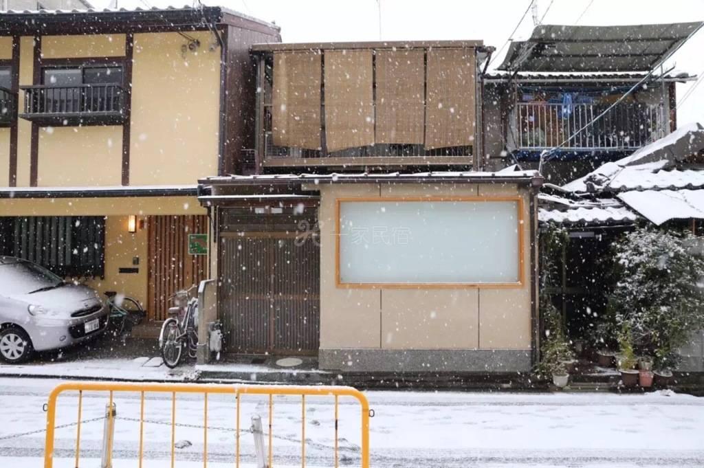 林的小屋-榻榻米京都御所-散步可至鸭川