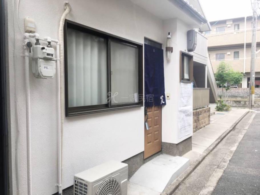 神宫丸太町的宸民宿,中文服务全新装修