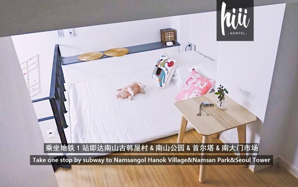 舒适型Loft公寓: 明洞@忠武路/首尔塔/交通方便近地铁/可住4人-CMR-ICN001