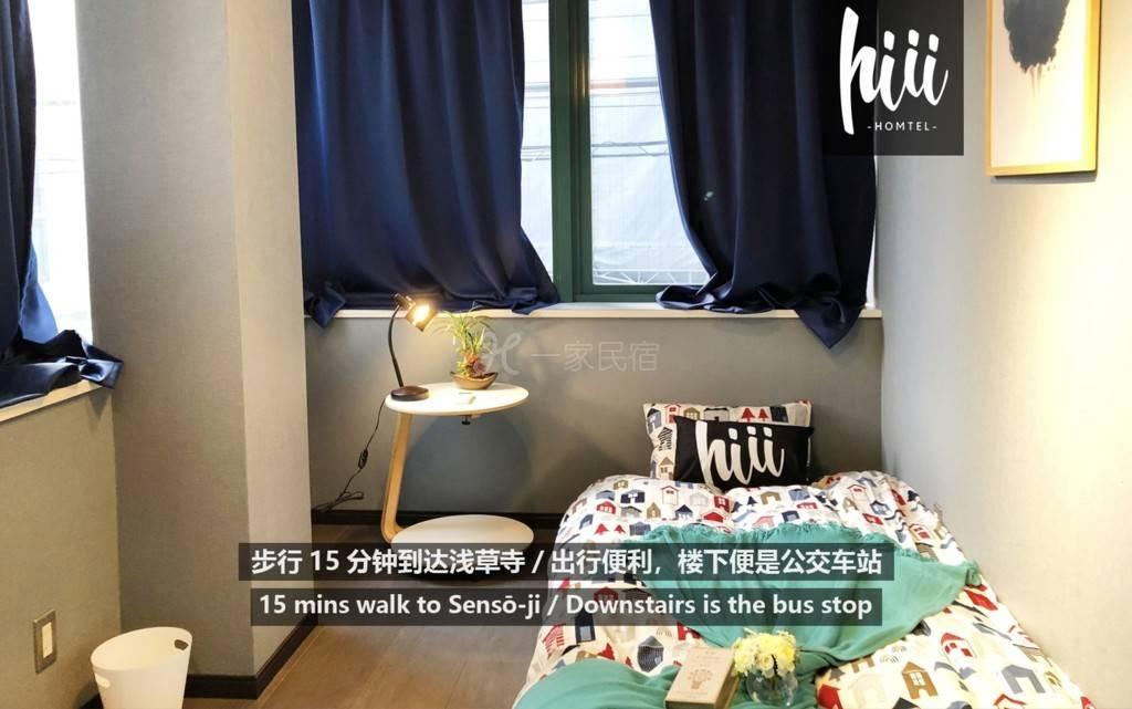 【hiii】直达地铁天空树线浅草站NRT005