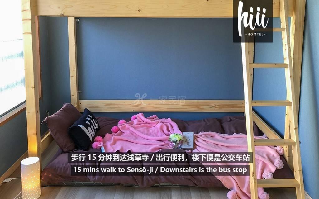 【hiii】直达地铁天空树线浅草站NRT010