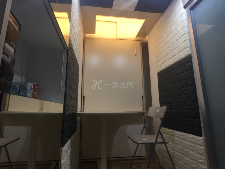 香港旺角站4分钟距离干净方便安全舒服