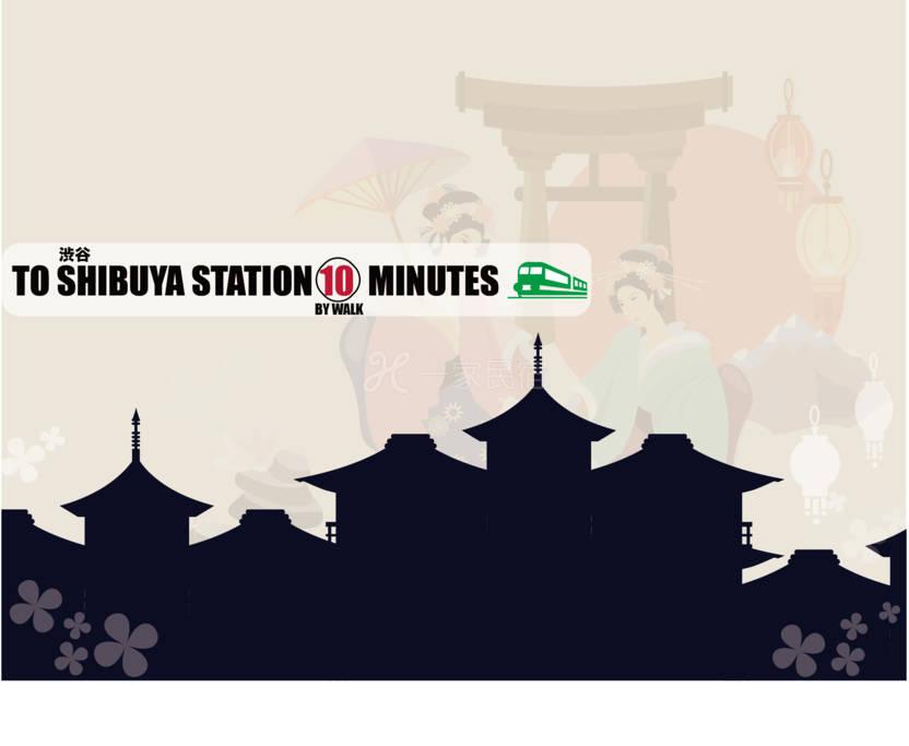 涩谷站步行10分/神泉站步行3分/商业街内
