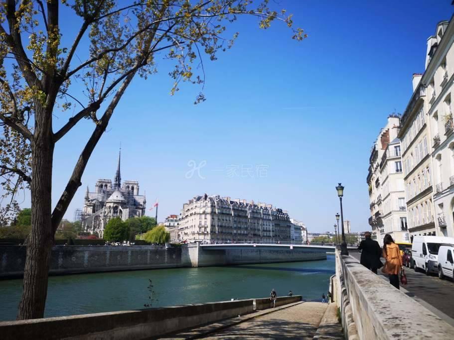 巴黎四区玛莱圣保罗小居