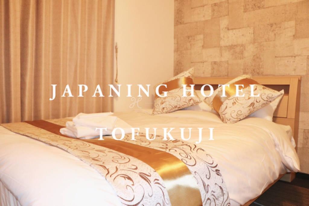 NEW OPEN★JAPANING HOTEL 京都 东福寺★4