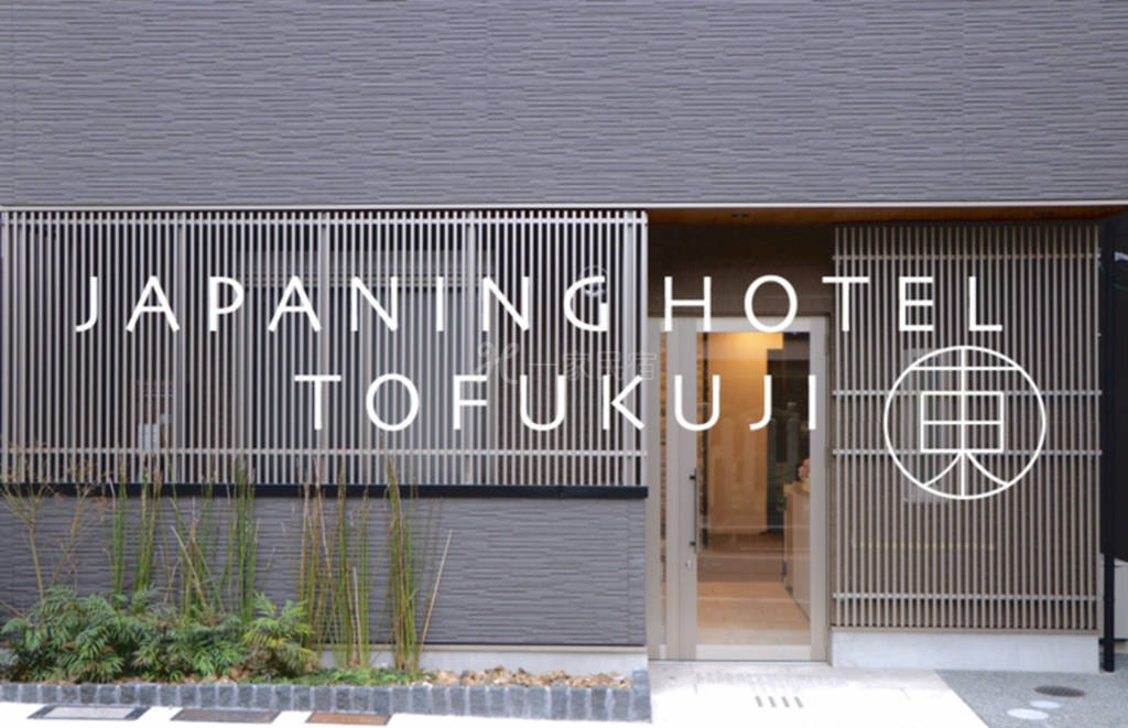 NEW OPEN★JAPANING HOTEL京都 东福寺★5