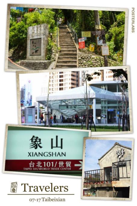 Taipei Xinyi信义区101象山站市政府站华纳商圈北医Taipei 中心世贸展、四四南村1F