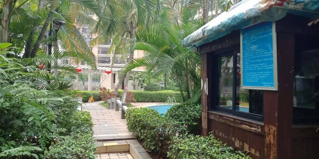 靠海边的温馨房子,住满5天,泡一次(小区温泉+游泳)