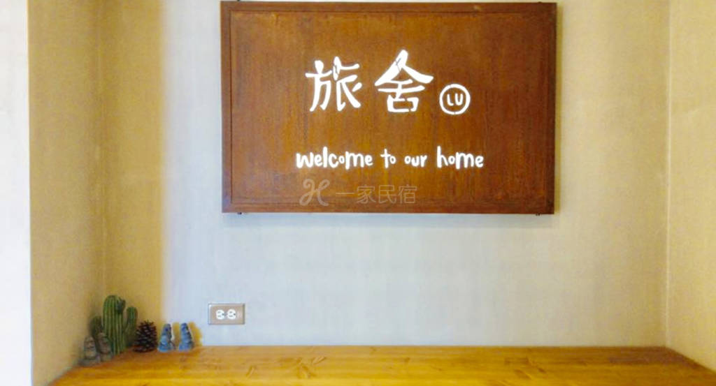Qingjing love Mountain city Homestay 清境 眷戀山城