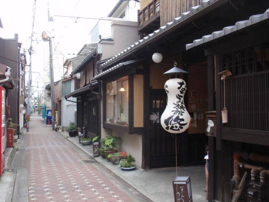 Nagomi-Ryokan Yuu Small Room, Japanese Futon, Non Smoking, Priva