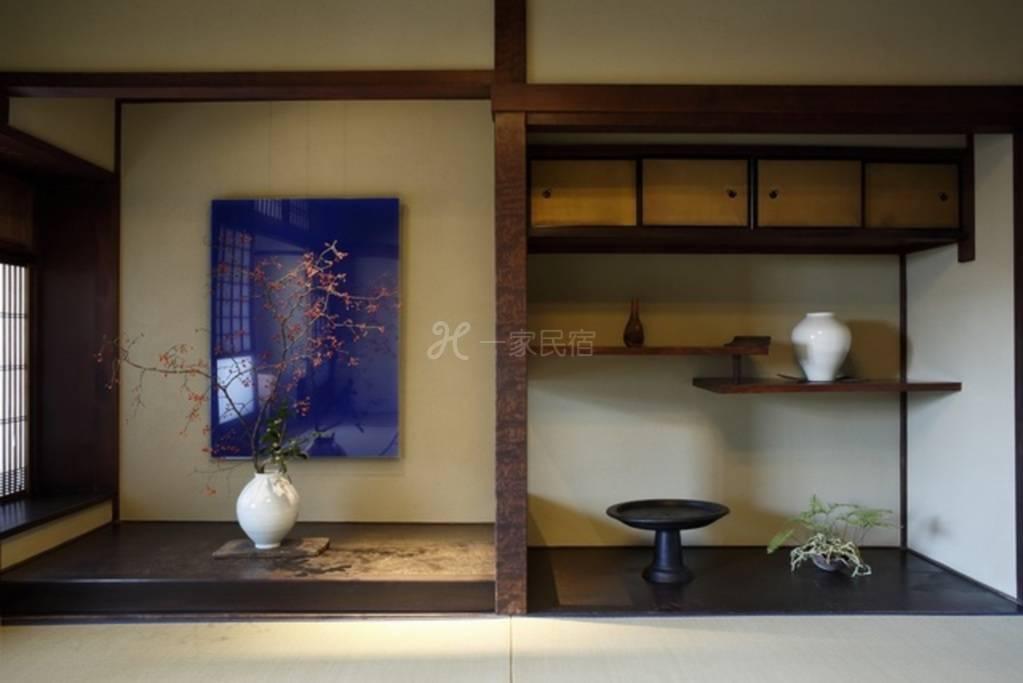 四季十乐一号【京町家一栋出租、和・洋室、超级大床、68㎡、禁烟】【早鸟方案】30天早鸟优惠方案附早餐