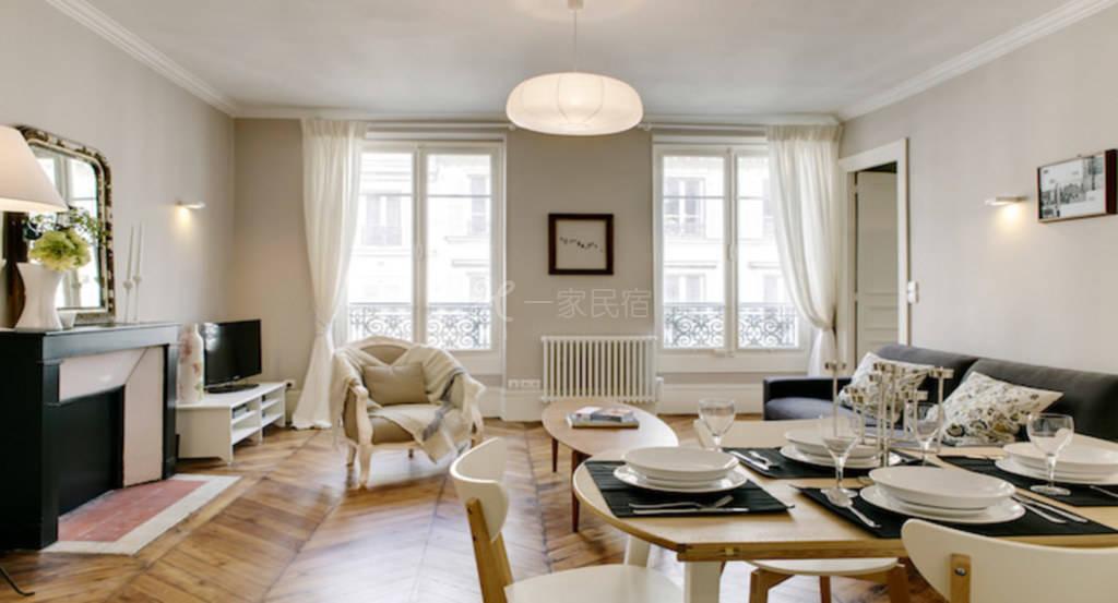 Rambuteau公寓 - 巴黎第四区 LE MARAIS