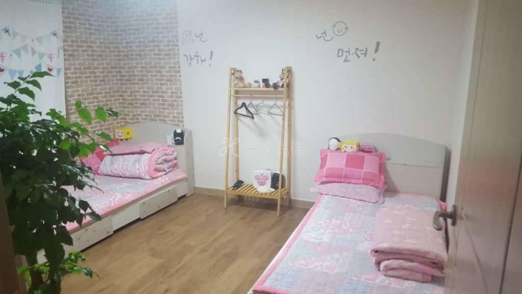 温馨舒适!首尔市江南区 家庭旅馆