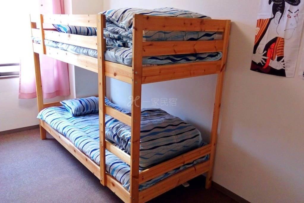【2床宿舍w wifi】经济型住宿位于东京@JR日暮里