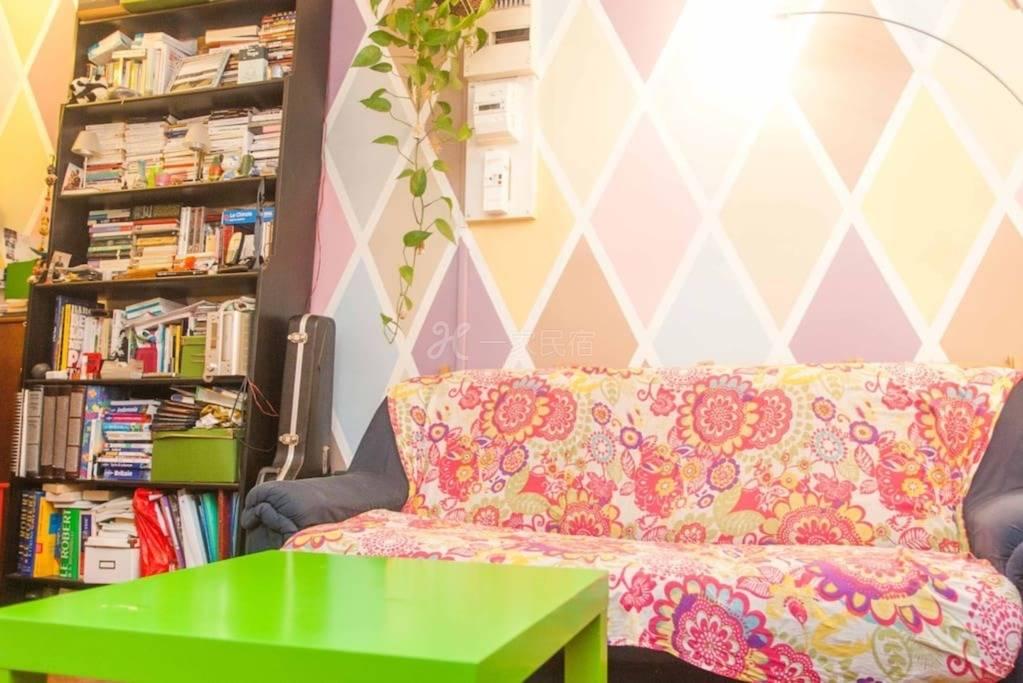 可爱静谧的二室公寓