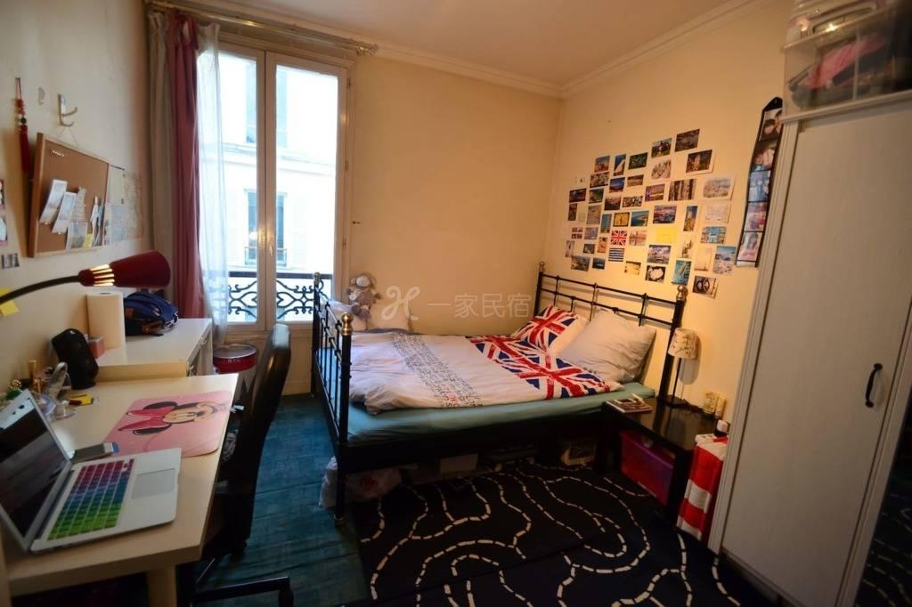 甜蜜的房间,在巴黎市中心