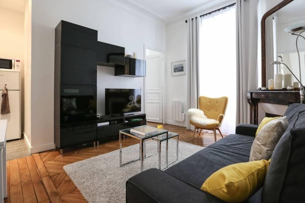 巴黎 - 蓬皮杜/马莱的舒适房间