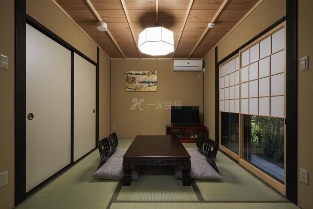 祇园八坂前 日式风格联排别墅#1