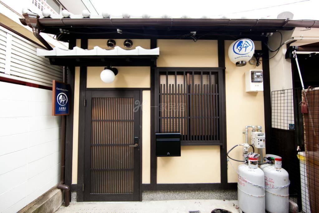 九条鸭川 日式风格联排别墅#5