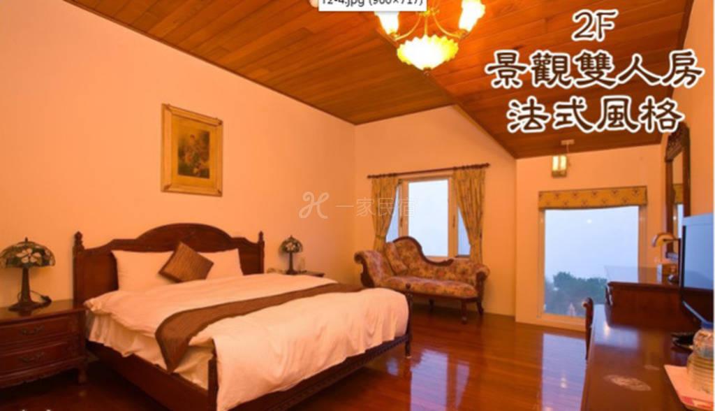 新竹--山上人家 2F景观双人房法式风格