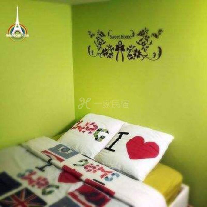 ❤✿巴黎彩虹塘家庭旅馆✿❤ 绿野仙踪