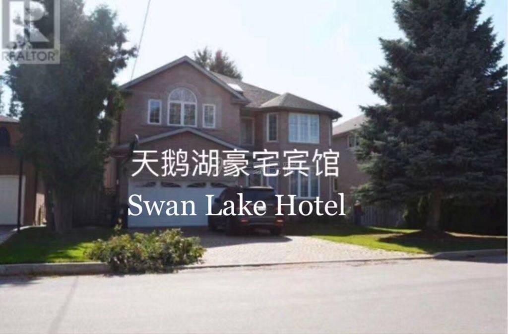 天鹅湖豪宅宾馆半地下二号房