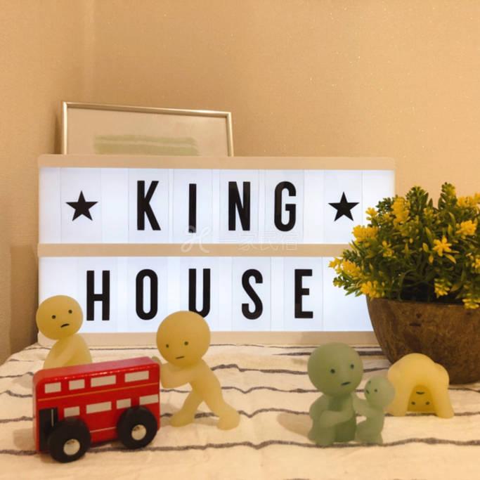 【KING HOUSE】距离弘大5分钟