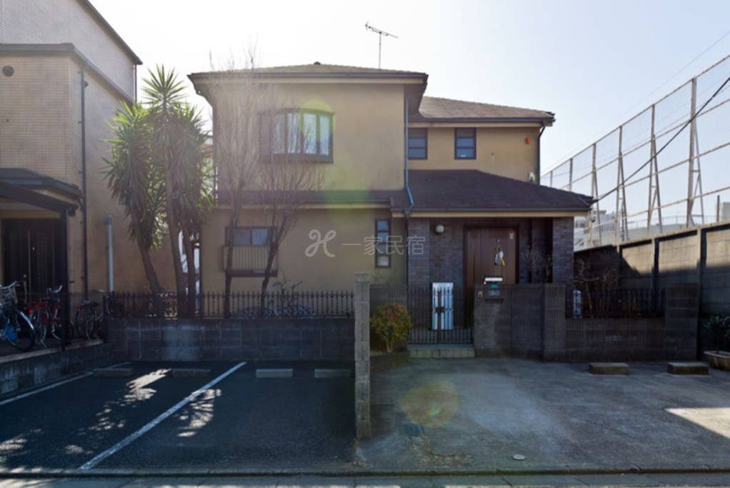 日式一户建自带停车场24人超大空间